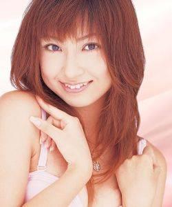 Aoi Yuzuki
