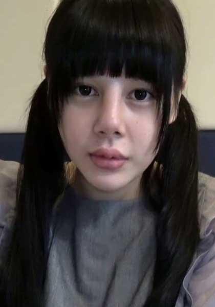 Akari Tsukishima