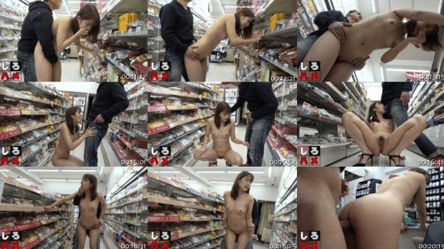 Heydouga hot girls part 6 Watch Japanese Porn Heydouga 4017 Ppv246 Part 6 Jav Teen Last Jk And Good Female Beautiful Sake Alcohol Harlem Javrave Club