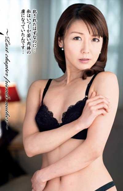 Hana Shirakawa