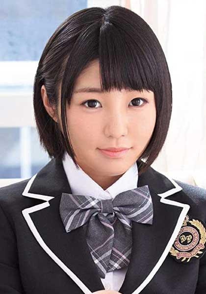 Ruru Arisu