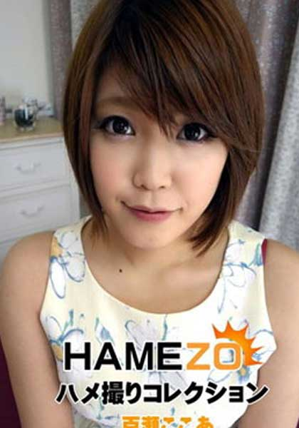 Sally Yoshino