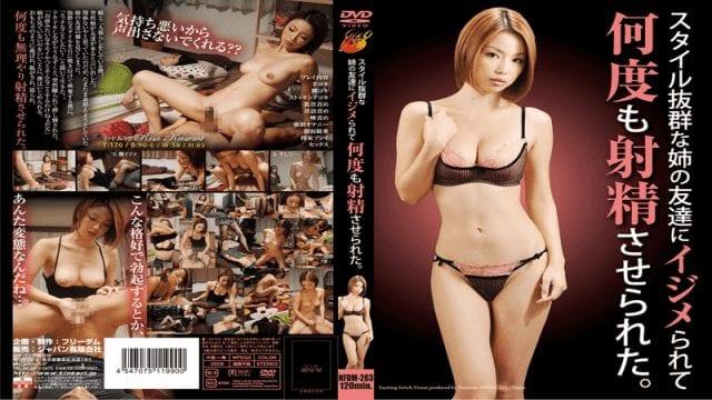 Watch Japanese Porn – Freedom Nfdm 263 Risa Kasumi I Torment