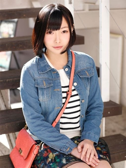 Seiko Iida