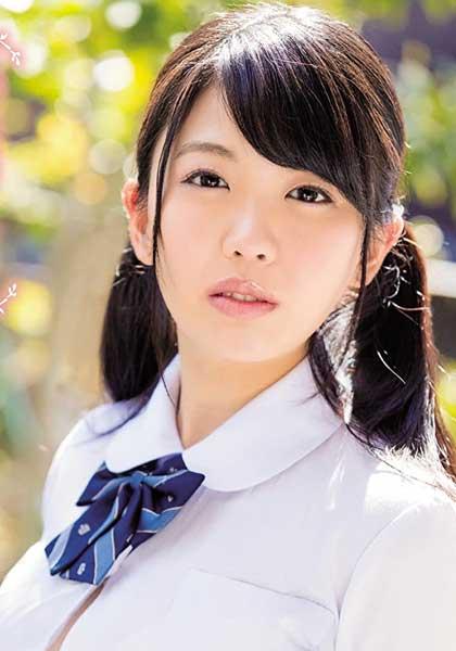 Noriko Ariga