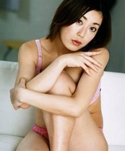 Erina Yuki