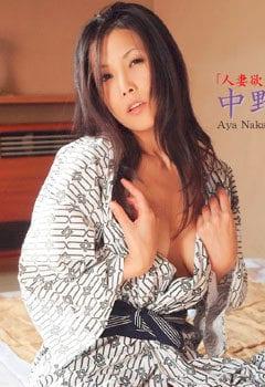 Momoka Aizawa