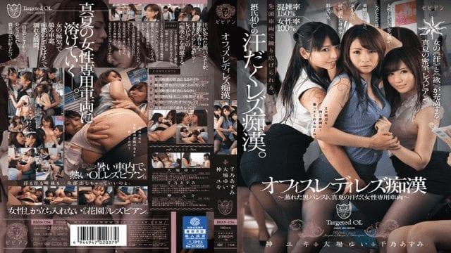 Japanese Lesbian Face Farting