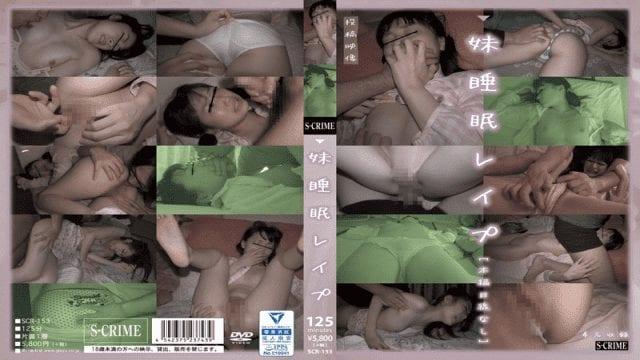 Sleeping rape porn