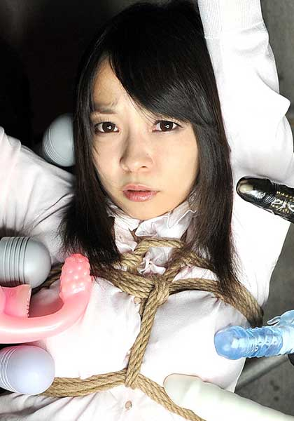 Yuki Toma