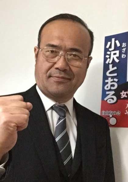 Toru Ozawa