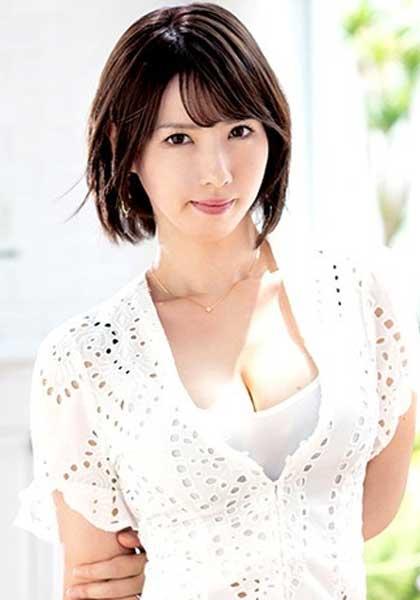 Aya Hoshino