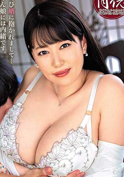 Eriko Nakanishi