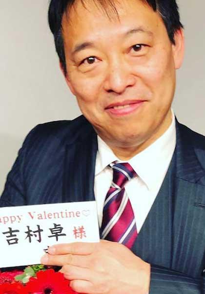 Taku Yoshimura