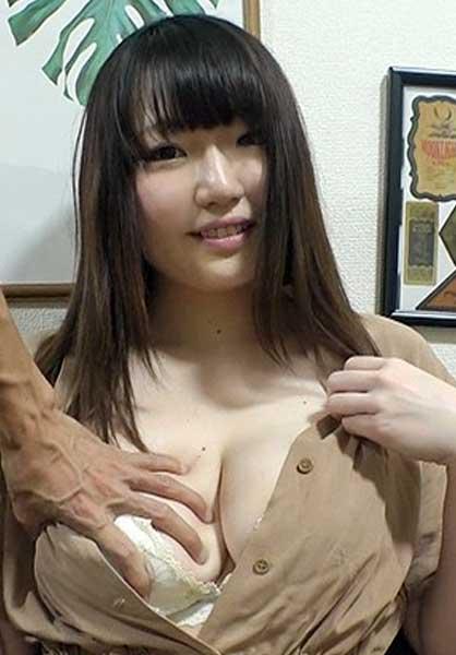 Ai Aoyama