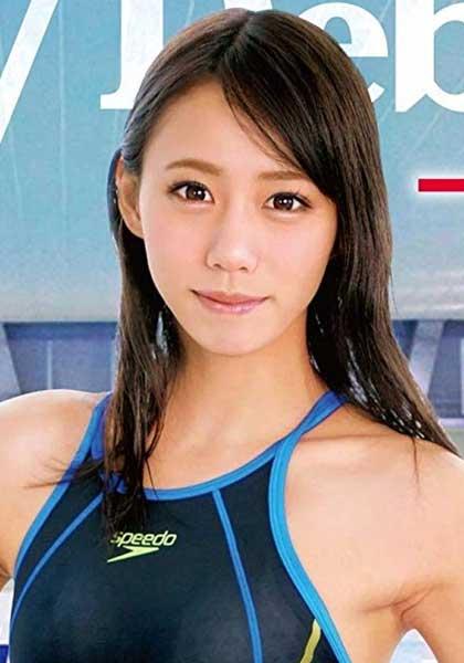 Ai Takano