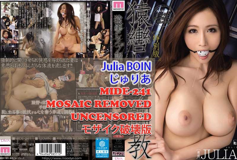 Young Old Japanese Uncensored