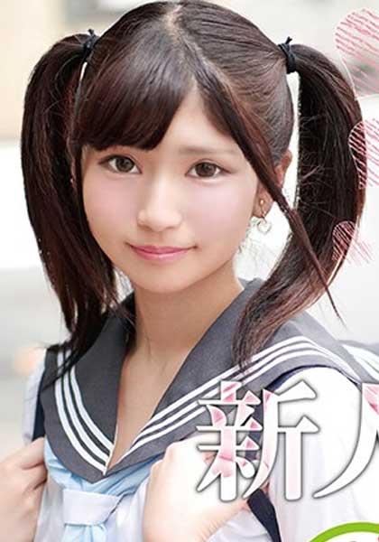 Mero Shiina