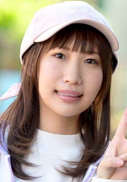 Airi Mashiro