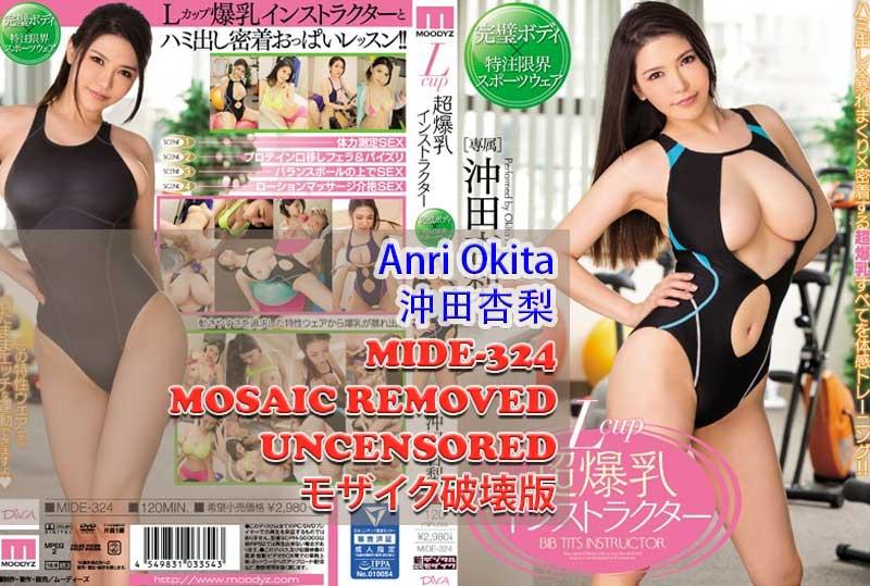 Japanisch Zensiert Anri Okita