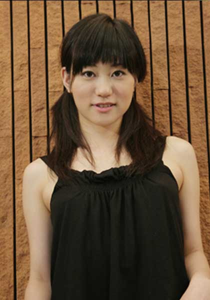 Aimi Shirase