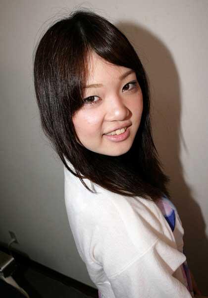 Yu Aine