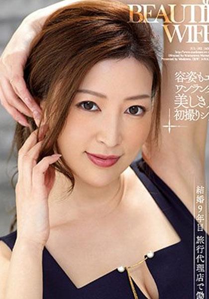 Ao Mizuhara
