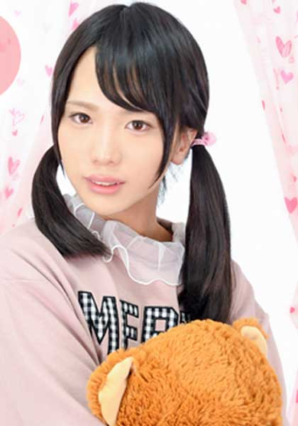 Kurumi Aihara