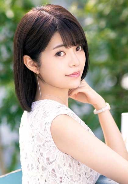 Mitsuha Sakurada