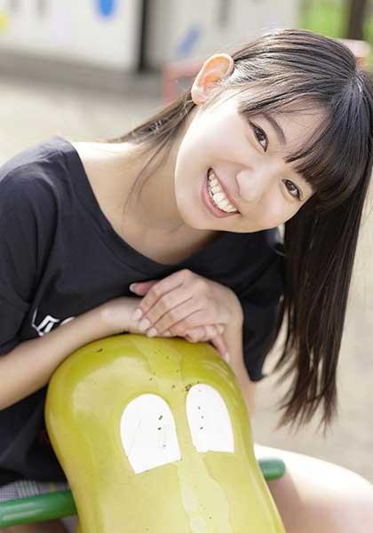 Sara Uruki