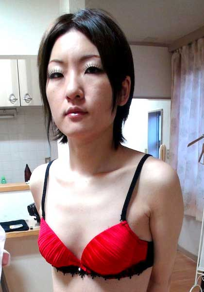 Miyuka Sakano