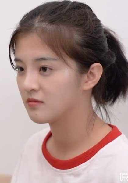 Lin Yuxi