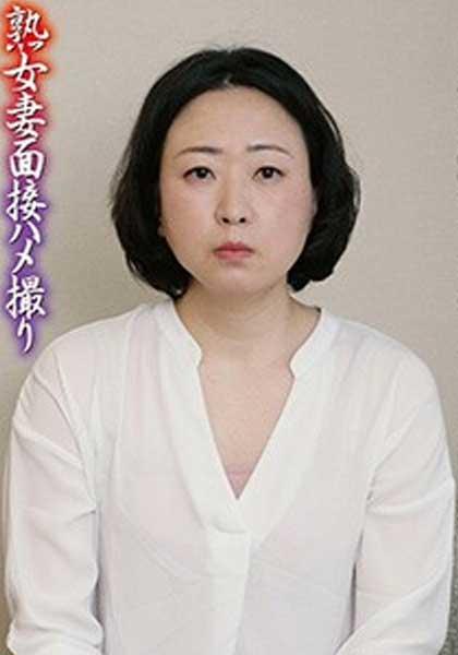 Nana Maeno