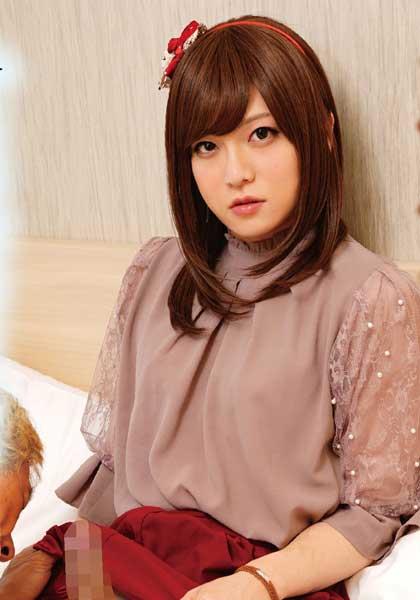 Yuuri Shiraishi