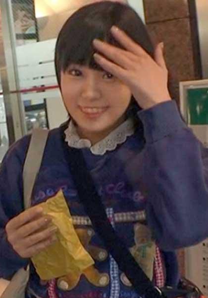 Mako Ayanami