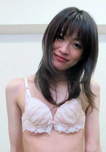 Ayaka Mikami