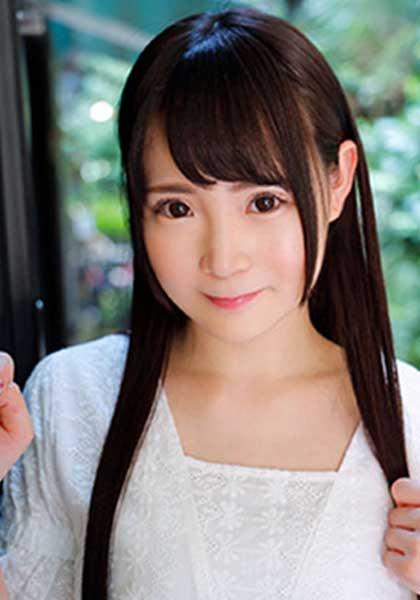 Momoka Arisu