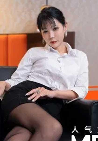 Xian Eryuan