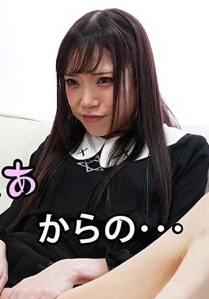 Ai Hitomi