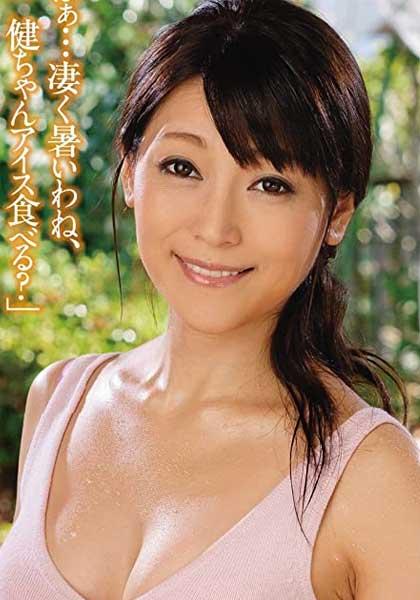 Aina Takiguchi