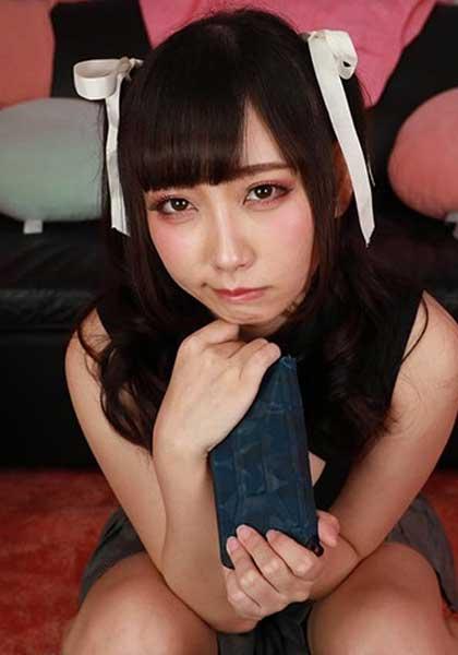Minami Haruka