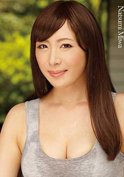 Natsumi Miwa