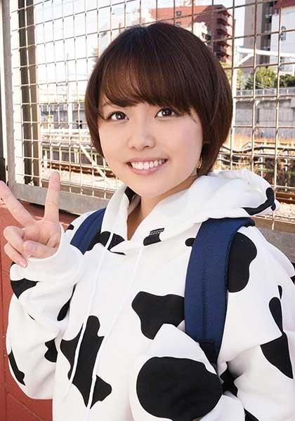 Reina Mashiro