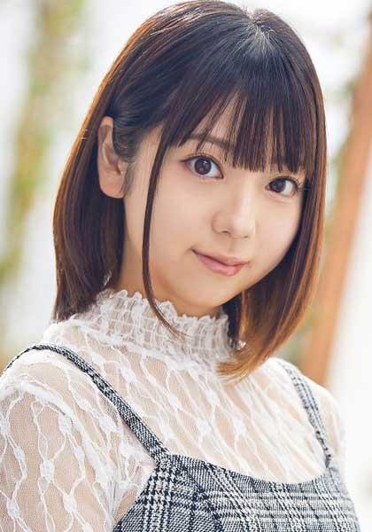Yuyu Haruhi