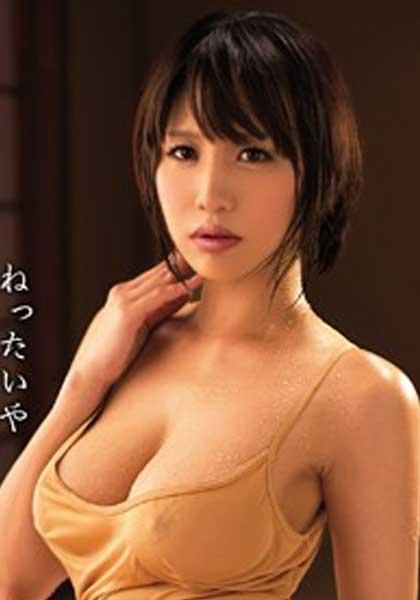 Serina Minami