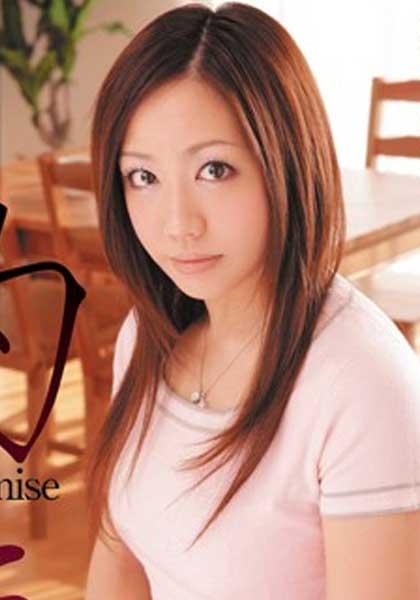 Hitomi Sakino