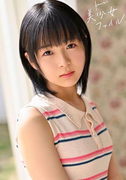 Natsu Hinata